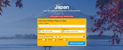 Book a hotel in Japan