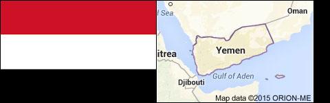 Countries to Avoid: Yemen