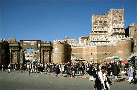 Forbidden Gem Sanaa - famous city gate